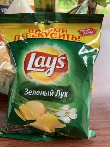 russian lays chips bag